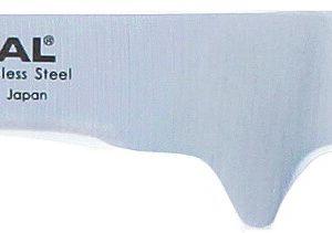 Global G-21 japonský vykosťovací nůž 16cm - Gril-Zahrada.cz